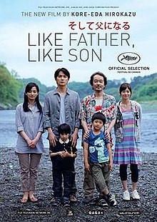 ♥ Like father, like son