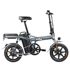 electric_cargo_bike.jpg