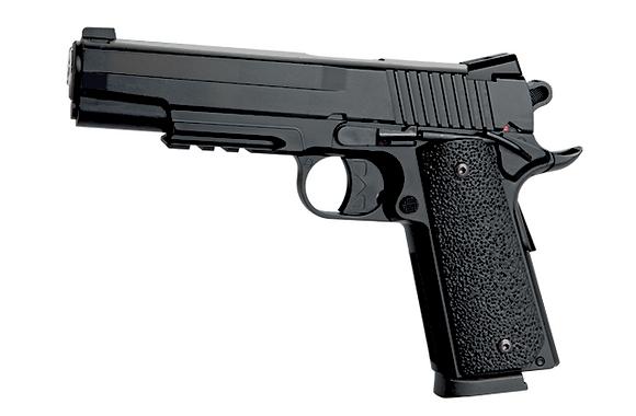 Sig 1911 GSR [4.5mm BB Gun by KWC]