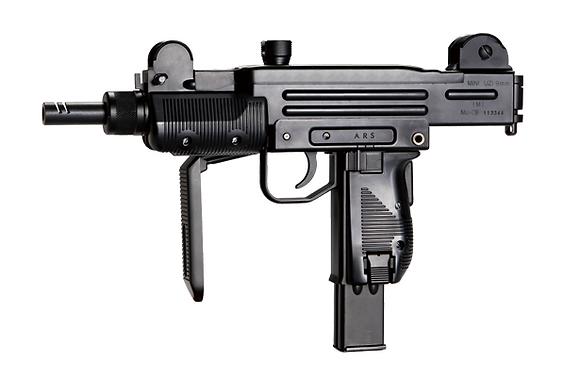 Rapide [4.5mm BB Gun by KWC]
