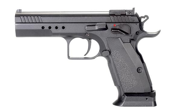 CH75 Tactical [4.5mm BB Gun by KWC]