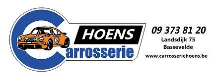 Hoens_Logo_Voorbeeld.jpg
