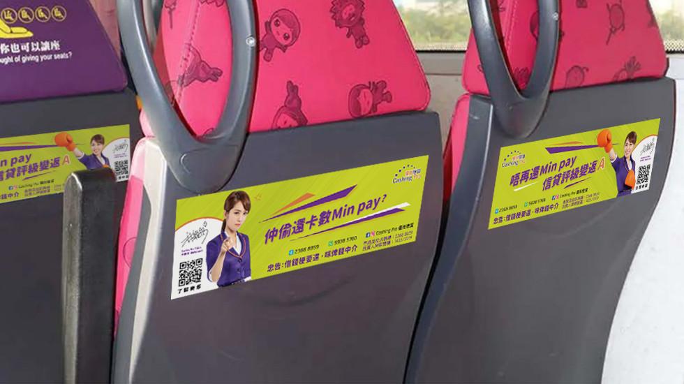 Cashing Pro Bus Adv-2.jpg