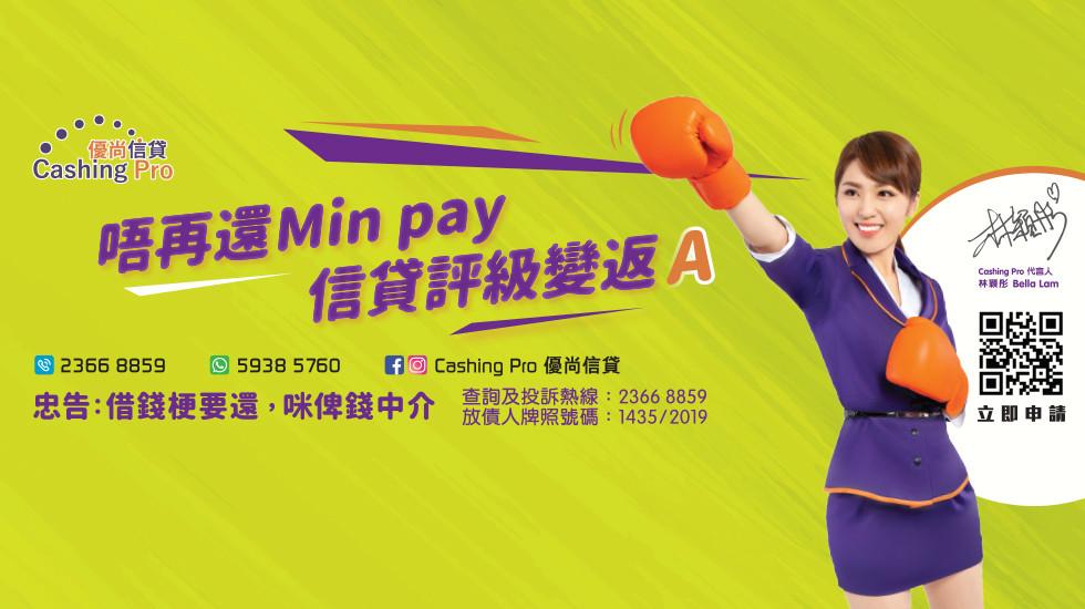 Cashing Pro Bus Adv-1.jpg