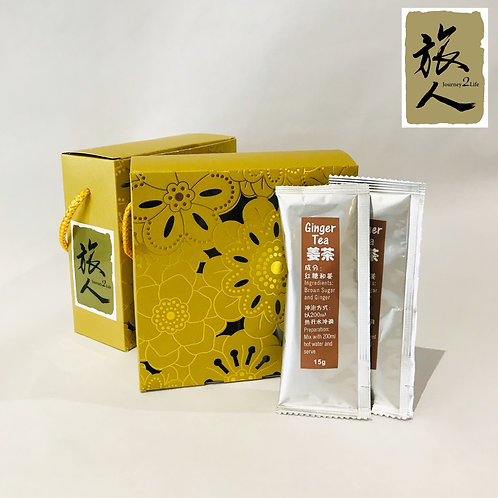 Organic Original Ginger Tea