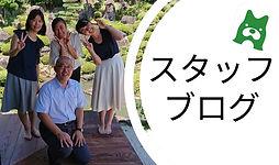 講座案内 (3).jpg