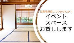 講座案内 (2).jpg