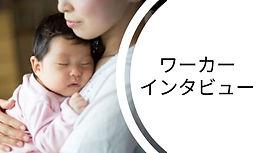 講座案内 (4).jpg