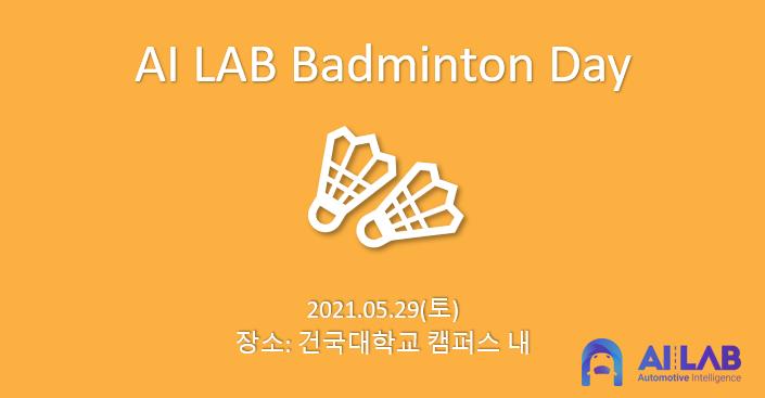 AI LAB Badminton Day
