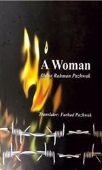 Book Cover_PazhwakFoundation_July2021.JPG