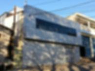 Foto da sede korteck, fachada em acm