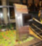 Totem monitor Renaissance.jpg