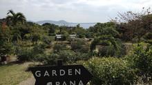 石垣島のおすすめグルメ #11「ガーデンパナ」