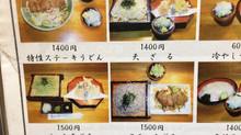 石垣島のおすすめグルメ #07「ひらの屋」