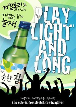 Poster for a Korean Soju Company