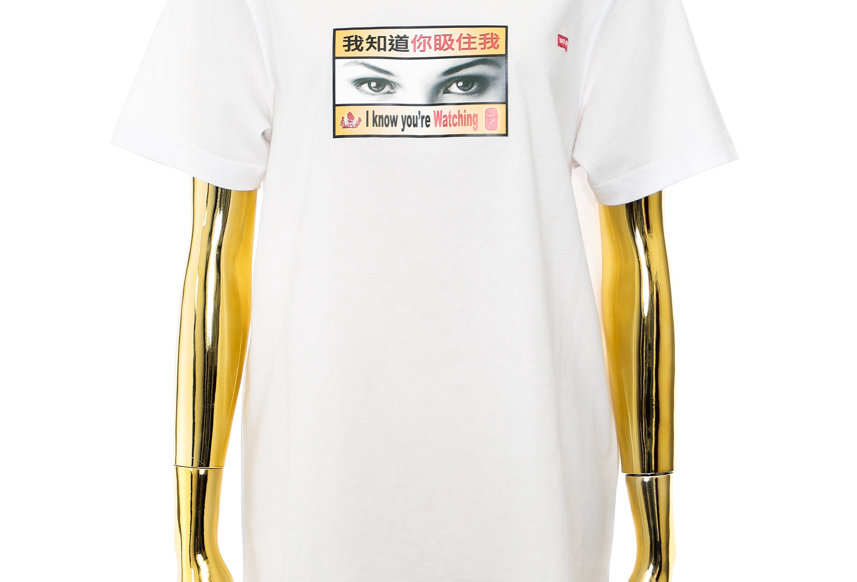 YAT PIT / EYES TEE-SHIRT / WHITE