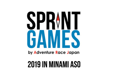 Sprint Games scheduled to be held in Minami-Aso, Kumamoto