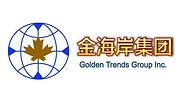 logo-golden trends-rectangle.jpg