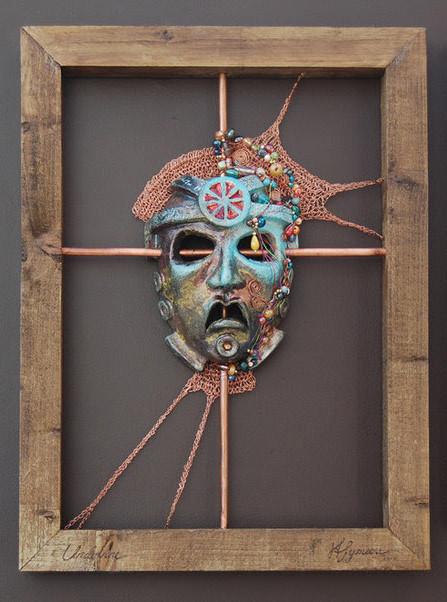 Undervine Mask