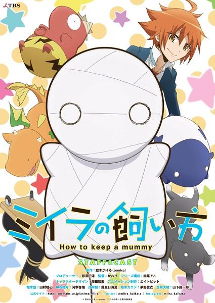 Anime Review Miira No Kaikata Legal and free through industry partnerships. anime review miira no kaikata
