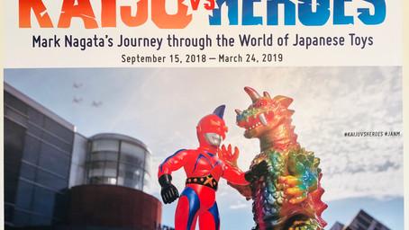 Japanese American National Museum:ジャパニーズ・アメリカン・ナショナル・ミュージアム