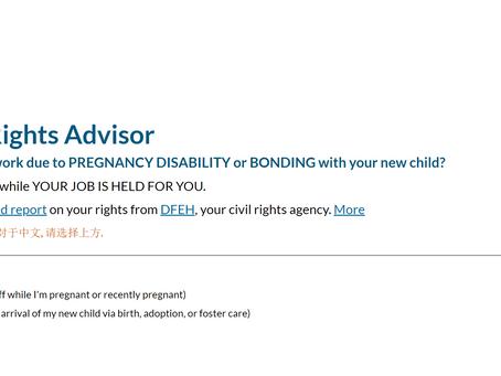 産休・ボンディングでの休職の資格調査アプリ