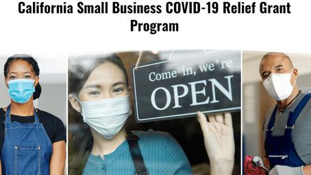 CA州中小企業向け補助金プログラム