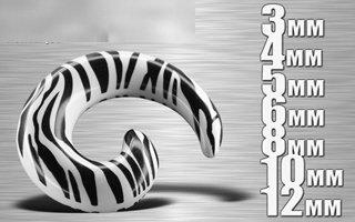 Elargisseur Acrylique Zebre