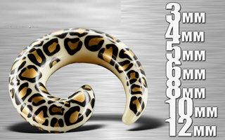 Elargisseur Acrylique Leopard