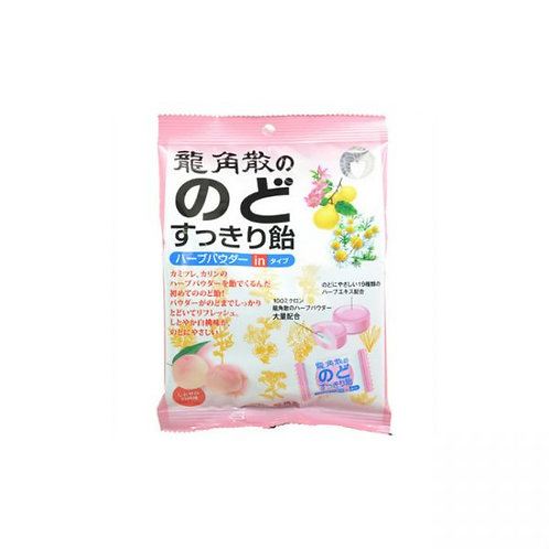 RYUKAKUSAN Throat Refreshing Candy White Peach  Flavor 80g