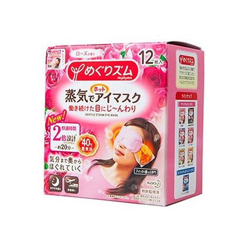 Kao - MegRhythm Steam Eye Mask (Rose) 12pcs