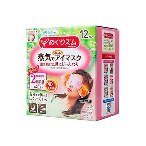 Kao - MegRhythm Steam Eye Mask (Chaomomile) 12pcs