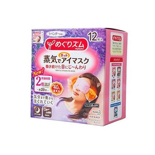Kao - MegRhythm Steam Eye Mask (Lavender) 12pcs