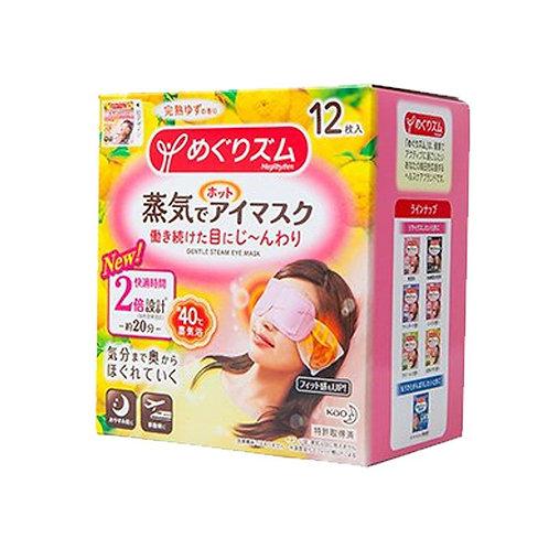 Kao - MegRhythm Steam Eye Mask ( Citrus) 12pcs
