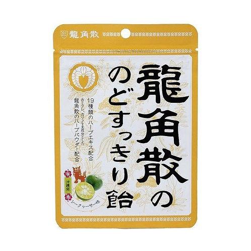 RYUKAKUSAN  Throat Refreshing Candy Bag Lime Flavor 88g