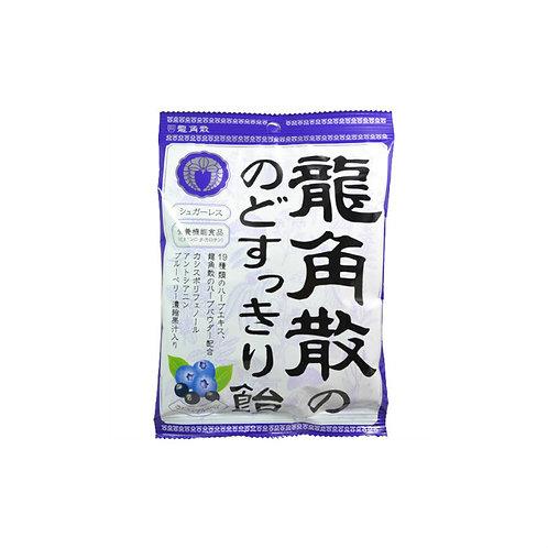 RYUKAKUSAN Throat Refreshing Candy BlueBerry Flavor 75g