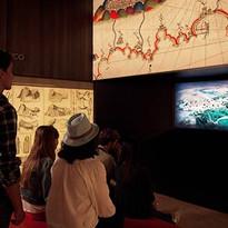 Vista del Museo. Audiovisual de introducción.