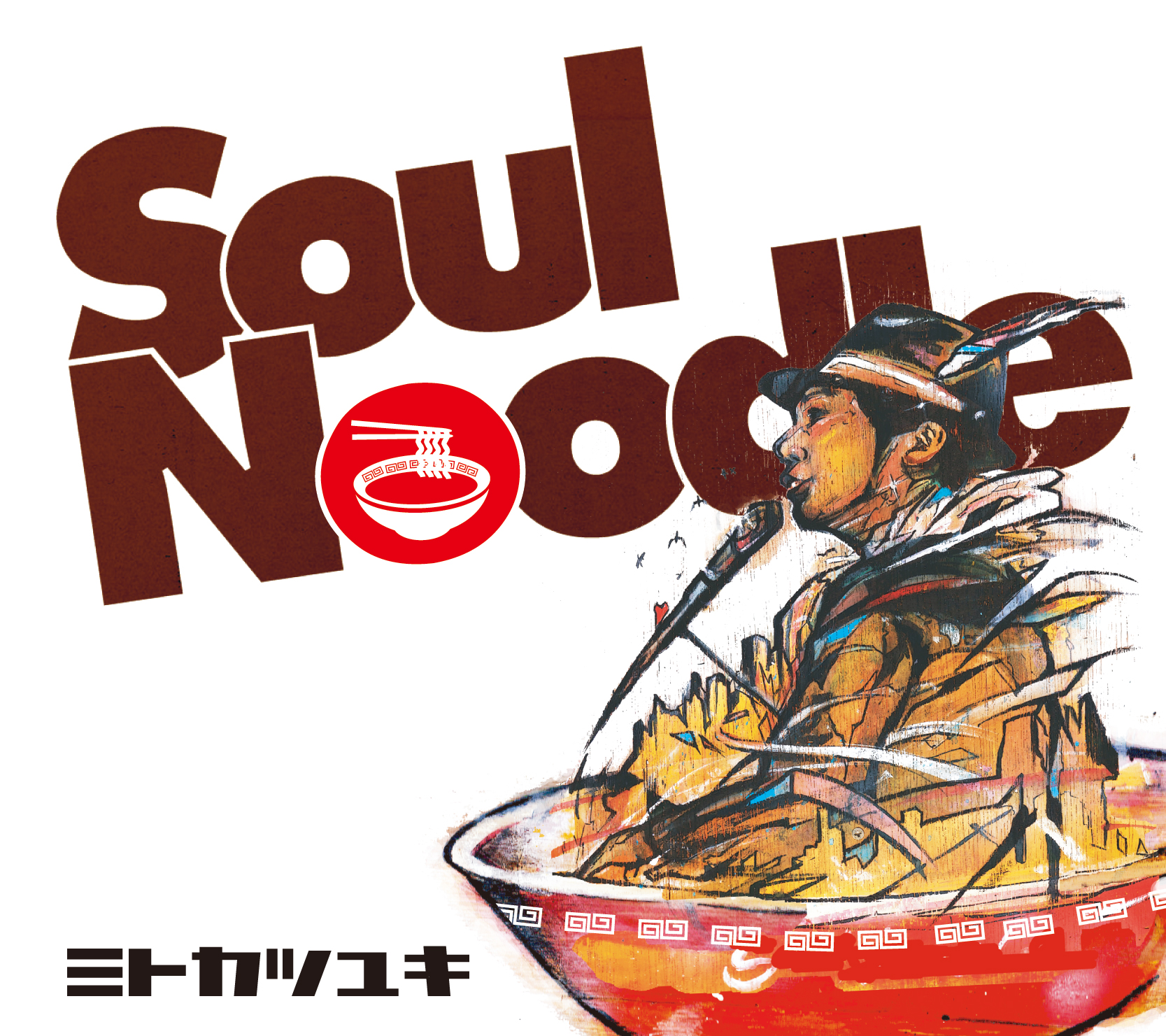 Soul Noodle