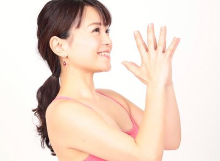 新しいクラス紹介『好循環ヨガ』中畠綾香(Ayaka Nakahata)先生