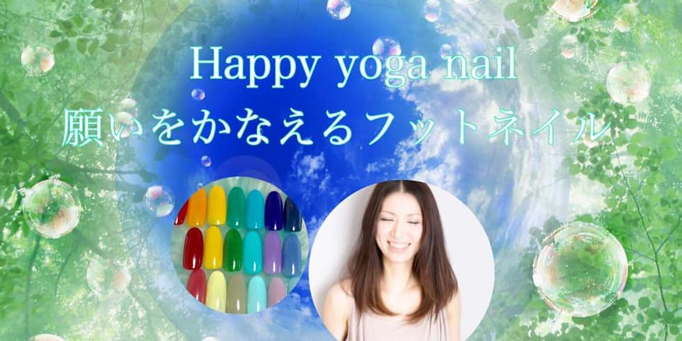 Happy yoga nail ~願いをかなえるフットネイル~ by Yuka (1)