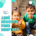 ¿Quieres adoptar? algunos requisitos que necesitas para adoptar un bebé en Colombia