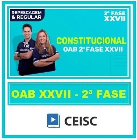0002010_2a-segunda-fase-oab-xxvii-27o-ex