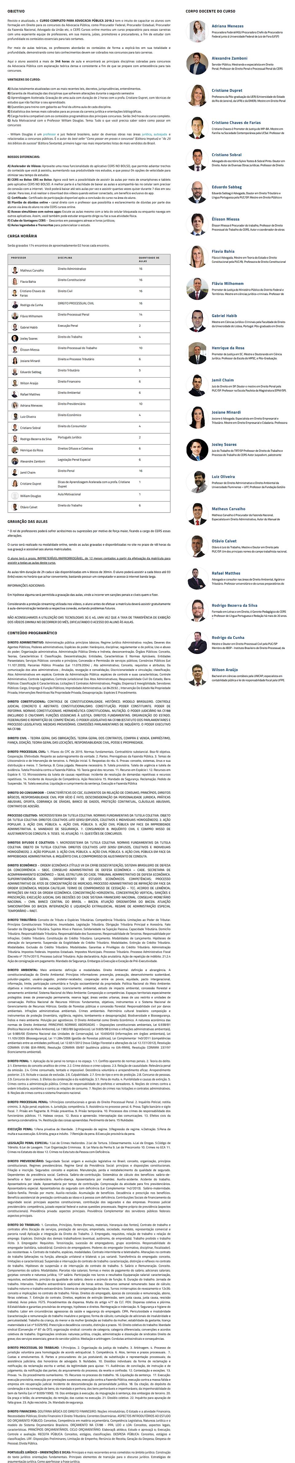 Advocacia_Pública_(Procuradorias)_CS.png