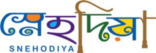 Snehodiya logo.jpg