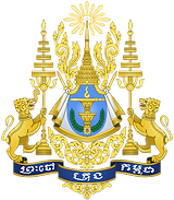 Cambodge-humanitaire-aide-enfants-éducation-agriculture-don-ONG