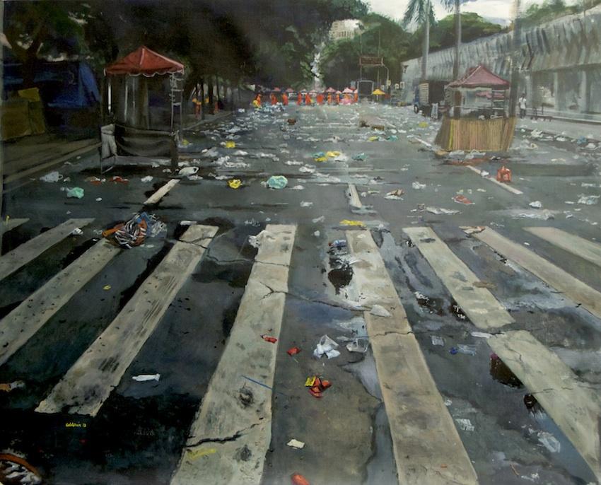Battlefield, Belo Horizonte