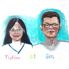 yizhou-and-bin-from-shanghai.jpg