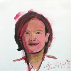 qiu-yongping-julia-from-shanghai.jpg
