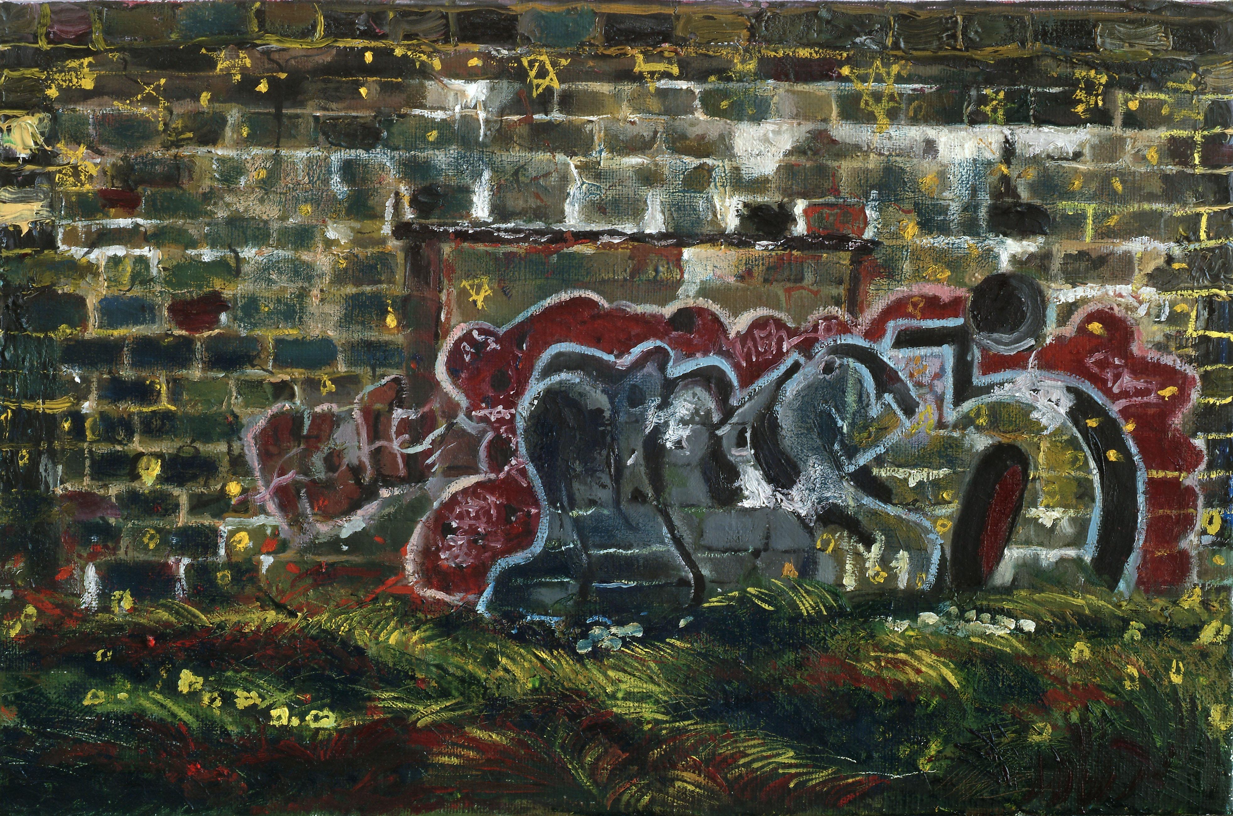 Bunker 2007