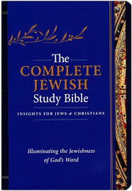 The compleat jewish study bible.jpg